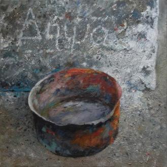 Old metal bowl